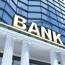 مدل جدید شعب، در بانکداری به سبک فردا
