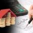 شایعات اخذ مالیات از سپرده های بانکی؟ تکذیب شد