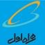 حضور همراه اول در نمایشگاه تهران هوشمند، از صبح فردا