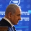نتانیاهو: بر علیه ایران در حال تلاش بی وقفه هستیم