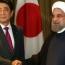 توکیو در انتظار روحانی