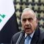 نخست وزیر عراق: اقدام آمریکا شعله آتش جنگی ویرانگر را در جهان روشن میکند