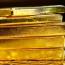 سهم طلا را در سبد دارایی ها بالا ببریم؟