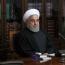 روحانی: باید برای تقویت کادر درمانی چاره اندیشی و تلاش شود