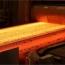 تقاضای ۶٨ هزارتنی برای «شمش بلوم» در بورس کالا