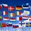 اتحادیه اروپا مرزهای منطقه شینگن را بست