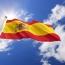 طعم تلخ استثمار به روش اسپانیایی ها