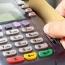 دستورالعمل اختصاص کارت اعتباری ۱ و ۲ میلیون تومانی به اقشار آسیبپذیر ابلاغ شد