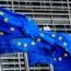 اتحادیه اروپا: تحریمهای ایران با استفاده از بند «معافیت بشردوستانه» لغو شود