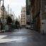 تصاویر: اسپانیا در روزهای کرونایی