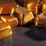یک پرسش مهم: قیمت طلا تا کجا می تواند بالا رود؟