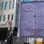 اقدام قابل تقدیر شهرداری تهران