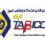 سهام بلوکی تاپیکو توسط پتروشیمی فن آوران عرضه می شود