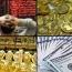 مقایسه بازارهای بورس، طلا و ارز در هفتهای که گذشت