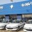 شواهد تغییرات بنیادین در ایران خودرو