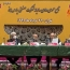 مجمع پارس مینو ٣٠ ریال سود تقسیم کرد