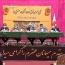 تصویب افزایش سرمایه «غصینو» در مجمع