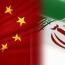حمایت قاطع چین از برجام
