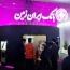 یک مقام مسئول در بانک ایران زمین: از تمام ظرفیت خود در جهت حمایت از تولید استفاده می کنیم