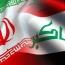 اعلام آمادگی ایران برای بازگشایی تمام مرزها با عراق