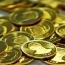 پیشنهاد سکه ای یک استاد کهنه کار اقتصاد بانک مرکزی