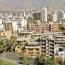 معارفه بورس املاک در ایران