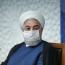 روحانی: قیمتها باید کنترل شوند/ دولت با همه توان خود از بخش تولید حمایت میکند