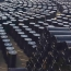 تداوم افزایش نرخ فروش« وکیوم باتوم» در بازار کالا
