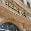 تخمین های بنیادی از آینده بانک پاسارگاد