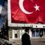 ترکیه بار دیگر در آستانه بحران ارزی است؟