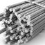 نگاهی به آخرین عرضه های فولادی ها در رینگ فلزی
