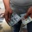در سردی بورس ؛ دلار و سکه با دامنه نوسان ۵ درصدی پیش روی می کنند!!