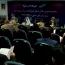 مجمع بیمه سینا ٢٠ ریال سود تقسیم کرد
