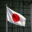 تورم ژاپن در حال نزدیک شدن به صفر