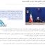سهام قابل واگذاری «پالایشی یکم» در بورس افزایش می یابد