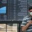 جزئیات ممنوعیت «دی ترید» در بورس