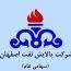 پیشرفت ٨٨ درصدی پروژه تصفیه گازوئیل در شرکت پالایش نفت اصفهان