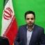 نا امیدی سهامداران عدالت با اقدام جدید وزارت صمت