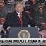 ترامپ:  به محض پیروزی من در انتخابات، اولین تماس از سوی ایران خواهد بود و توافقی صورت خواهد گرفت