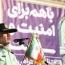 پلیس تهران: درمورد عدم استفاده از ماسک، هنوز به صورت جدی افراد را اعمال قانون نکردهایم/ از این پس دیگر حالت تذکری و ارشادی نخواهیم داشت