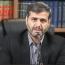 دادستان تهران: گزارشی از تخلفات بورسی به دادستانی تهران ارائه نشده است