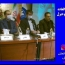 مجمع «خاور» چه تصمیمی درخصوص ماده ١۴١ گرفت؟