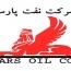 تحلیل شرکت نفت پارس