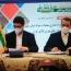 به منظور راهاندازی معاملات حواله حمل ریلی کالا؛ تفاهمنامه بورس کالا و راه آهن جمهوری اسلامی ایران منعقد شد