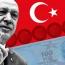 ترکیه در آستانه بحران ارزی جدید؛ اردوغان بار دیگر اشتباه کرد!