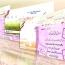 رمزگشایی از ۴٣ همت معامله اوراق دولتی در فرابورس