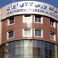 در ۵ روز کاری گذشته به ثبت رسید؛ انعقاد ۱۰۷ هزار قرارداد آتی در بورس کالای ایران