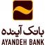 در سال «تولید؛ پشتیبانیها و مانع زداییها»؛ حمایت بانک آینده از کسب و کارهای آسیب دیده از کرونا در استان خوزستان