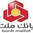 مدیر مالی بانک ملت: مکلف هستیم با نرخ های دستوری، دارایی ها و بدهی های ارزی خود را تسعیر کنیم