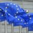 جلسه شورای روابط خارجی اتحادیه اروپا درباره